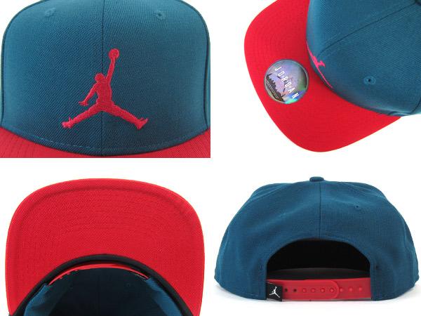 36c674ac68e4d4 ... new style nike jordan jumpman true snapback cap nike jump man toe roux  snapback cap green