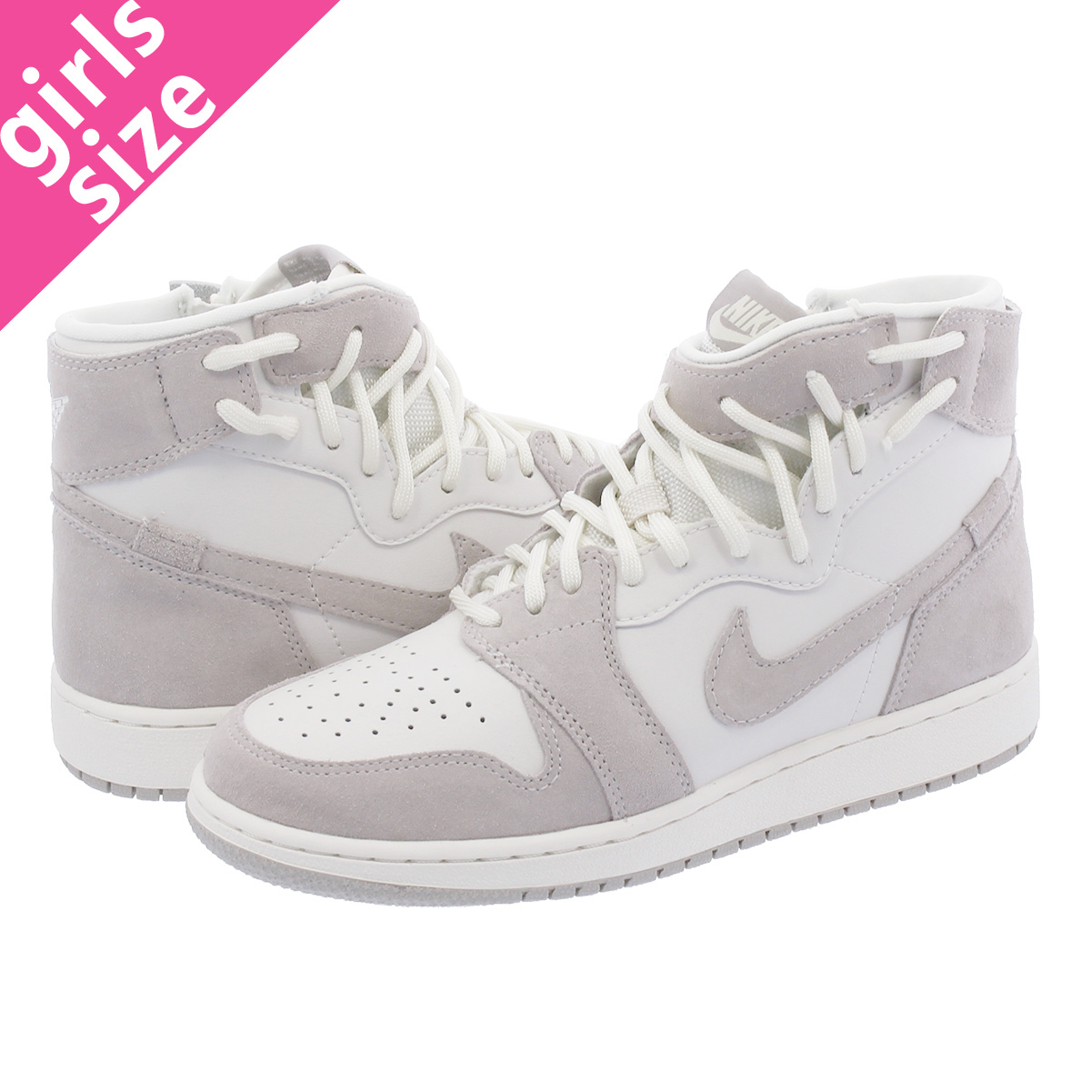 816a37e657cbe0 NIKE WMNS AIR JORDAN 1 REBEL XX Nike women Air Jordan 1 level XX REBEL XX  MOON PARTICLE MOON PARTICLE PHANTOM ar5599-200