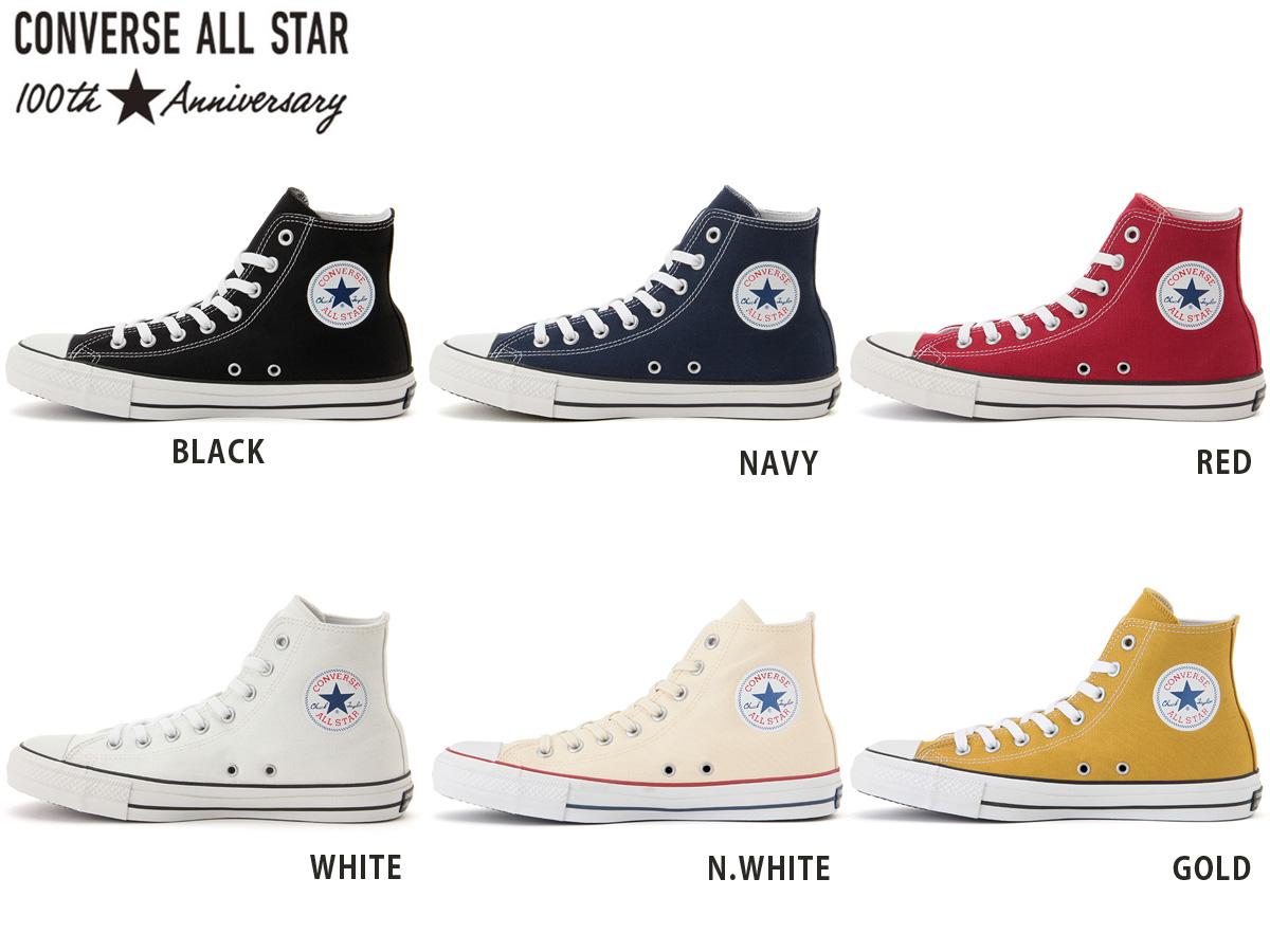 8eb06810fd8d LOWTEX BIG-SMALL SHOP  CONVERSE ALL STAR 100 COLORS HI Converse all-stars  100 colors HI six colors 32960562 32960565 32960561 32960560 32961120  32961129 ...