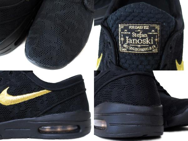 Nike Stefan Janoski Max Nero E Oro YCdap