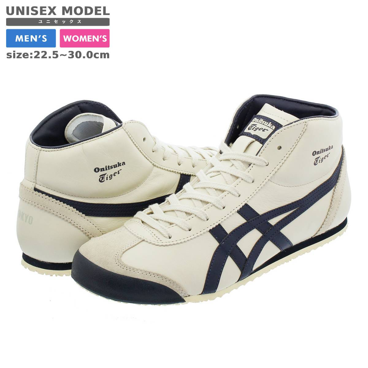 new style 7818a 3fa1c Onitsuka Tiger MEXICO MID RUNNER Onitsuka tiger Mexico mid runner BIRCH/  INDIAN INK