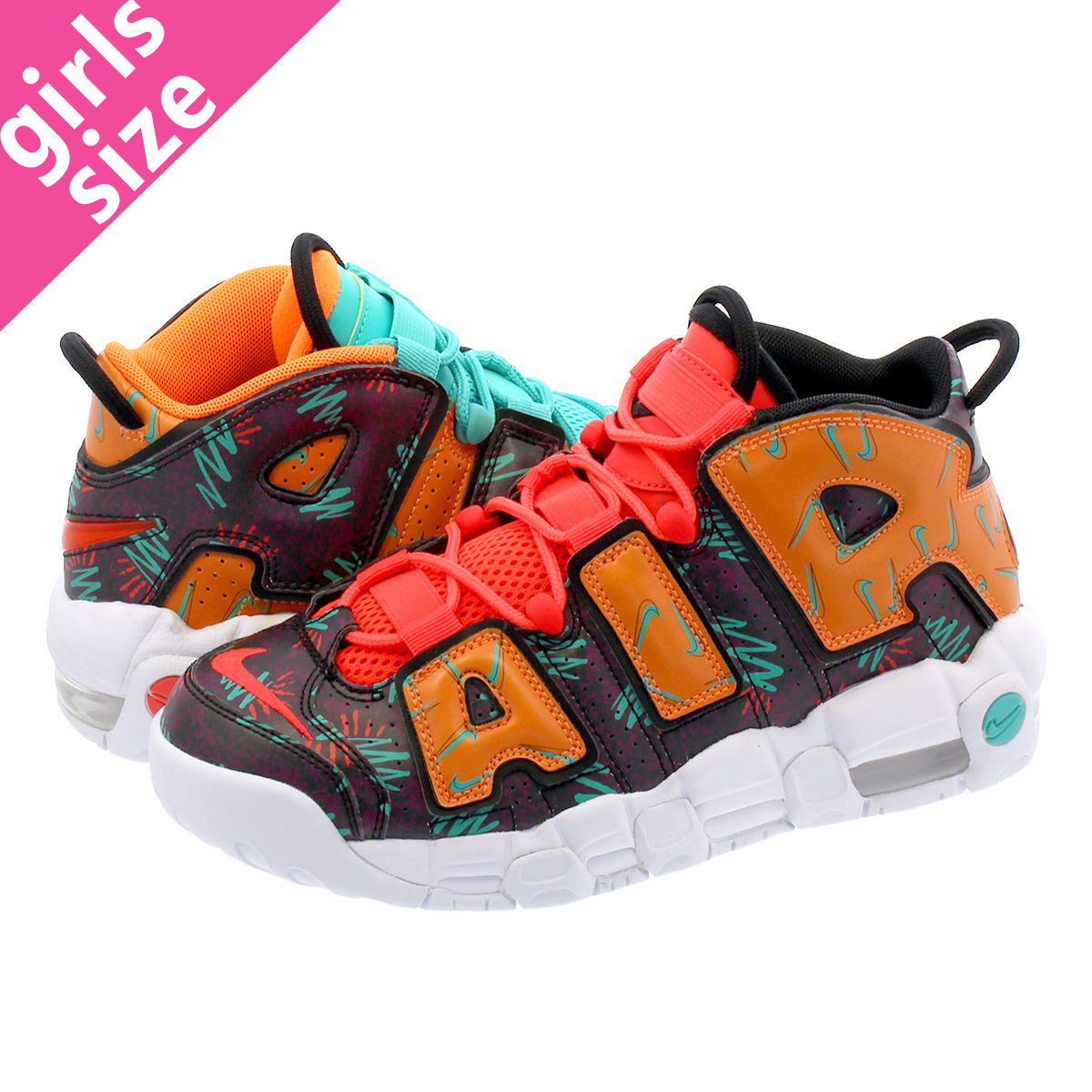 6ed2228003a8 NIKE AIR MORE UPTEMPO GS Nike more up tempo GS TOTAL ORANGE BLACK HYPER  JADE BORDEAUX at3408-800