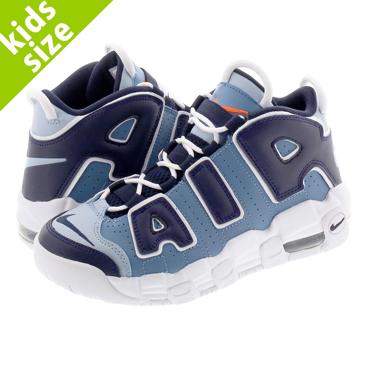Nike Air More Uptempo Big Kids' Shoe (Ocean Fog)   Nike air