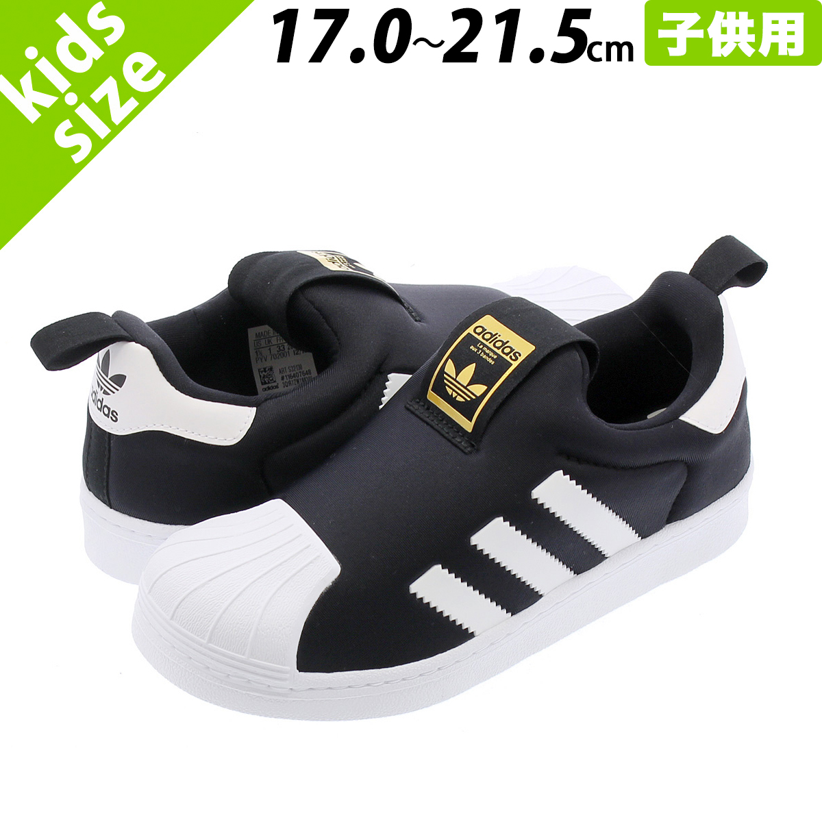 adidas SUPER STAR 360 C Adidas superstar 360 C CORE BLACK/WHITE/GOLD MET