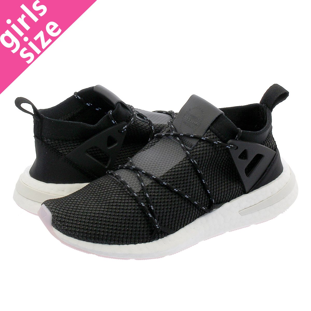 Arkyn Adidas Blackcarbonclear Knit Core W Pink Arkin Women Cg6228 doCerxBW