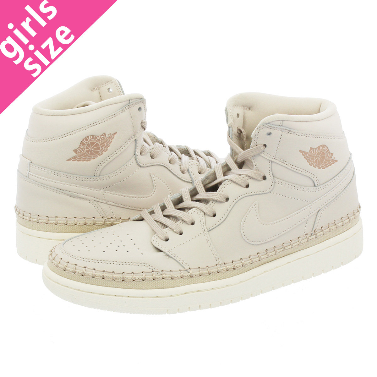the best attitude 76a65 af121 NIKE WMNS AIR JORDAN 1 RETRO PREMIUM Nike women Air Jordan 1 nostalgic high  premium DESERT SAND SAIL METALLIC RED BRONZE ah7389-021-l
