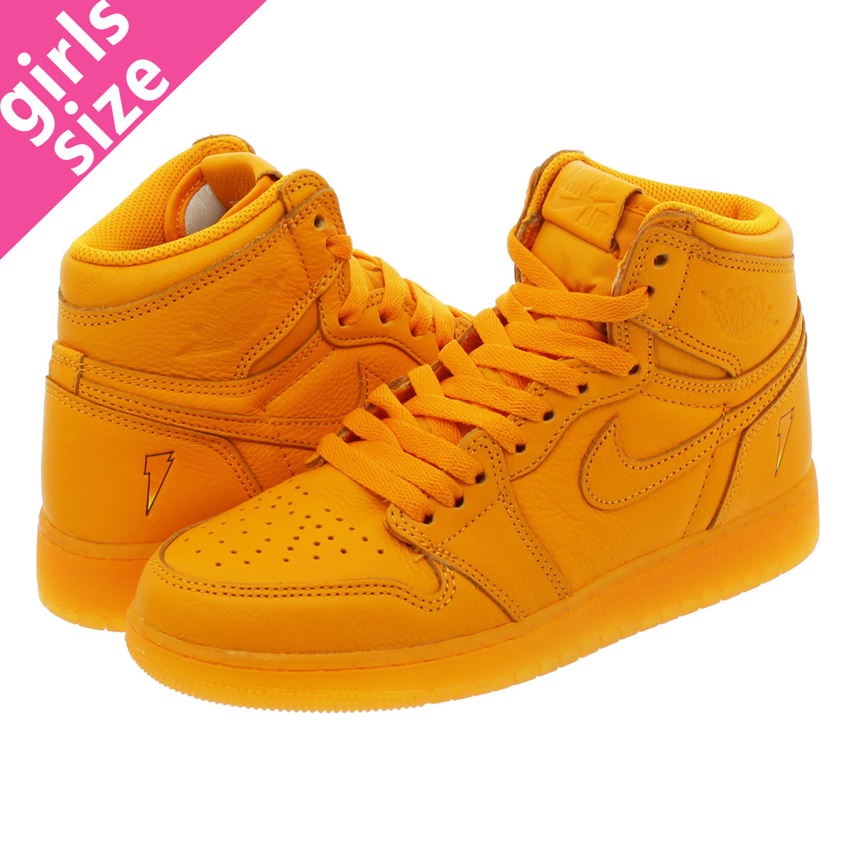 super popular c1aae 5bedd NIKE AIR JORDAN 1 RETRO HIGH OG G8RD BG Nike Air Jordan 1 nostalgic high OG  BG ORANGE PEEL/ORANGE PEEL