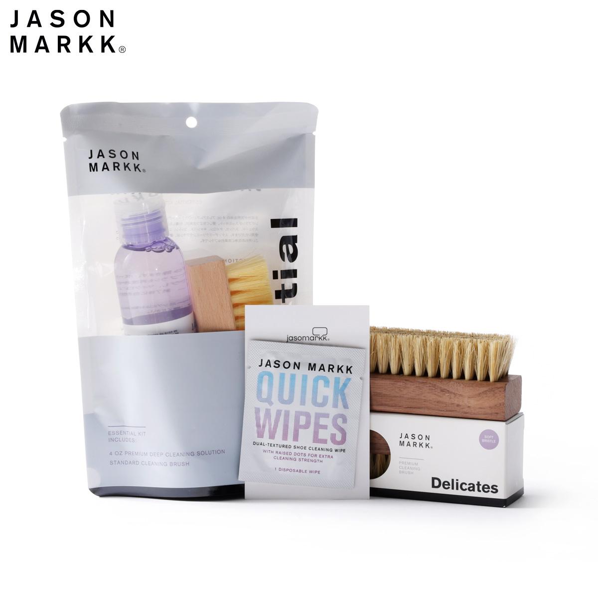 294fed6c8ee 楽天市場  送料無料 JASON MARKK COMPLETE PACK  あらゆる素材に対応 ...