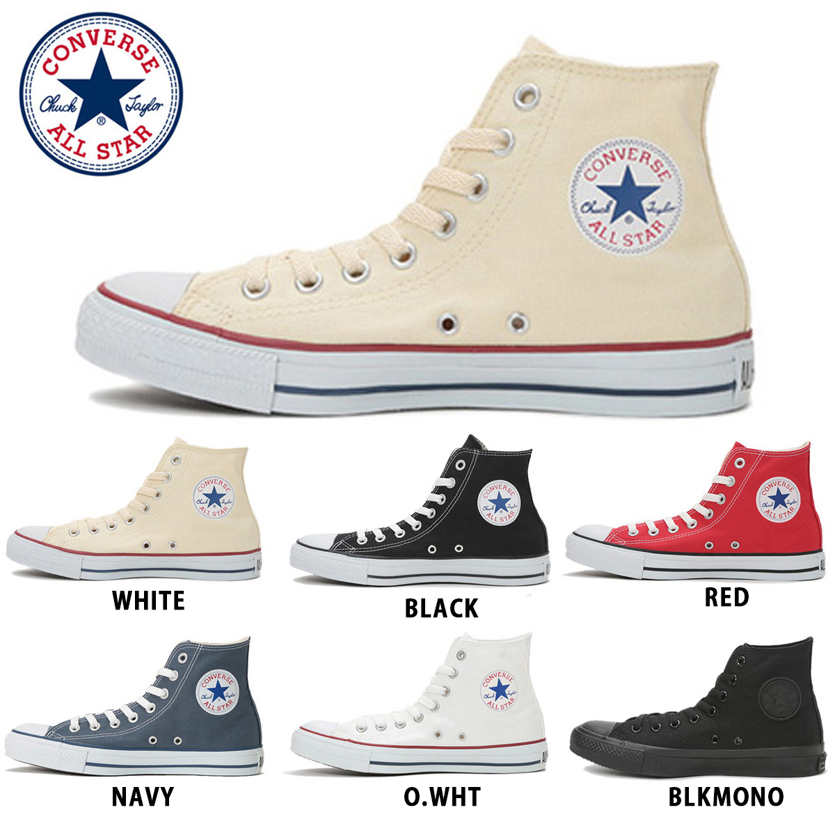 CONVERSE CANVAS ALL STAR HI Converse canvas all-stars HI six colors 32060180 32060181 32060182 32060185 32060183 32060187