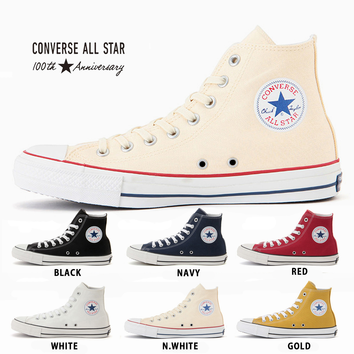 2db7eed3351853 SELECT SHOP LOWTEX  CONVERSE ALL STAR 100 COLORS HI Converse all-stars 100  colors HI six colors 32960562 32960565 32960561 32960560 32961120 32961129  ...