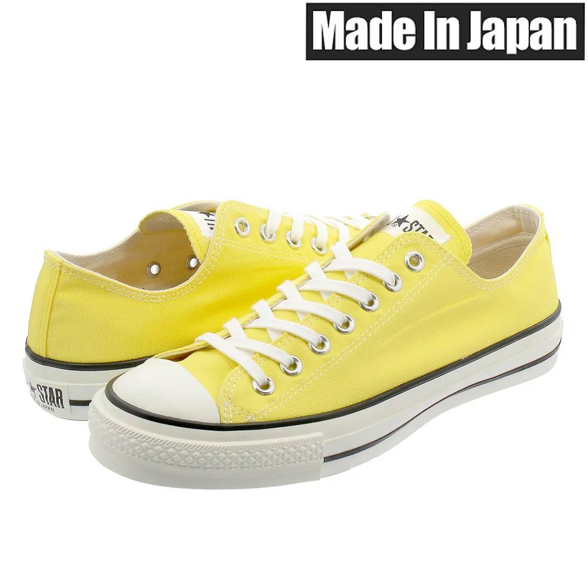【毎日がお得!値下げプライス】 CONVERSE CANVAS ALL STAR J OX 【MADE IN JAPAN】【日本製】 コンバース キャンバス オールスター J OX YELLOW 32169373