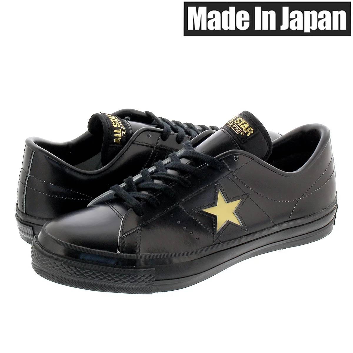 【毎日がお得!値下げプライス】 CONVERSE ONE STAR J 【日本製】 コンバース ワンスター J BLACK/GOLD 35200060
