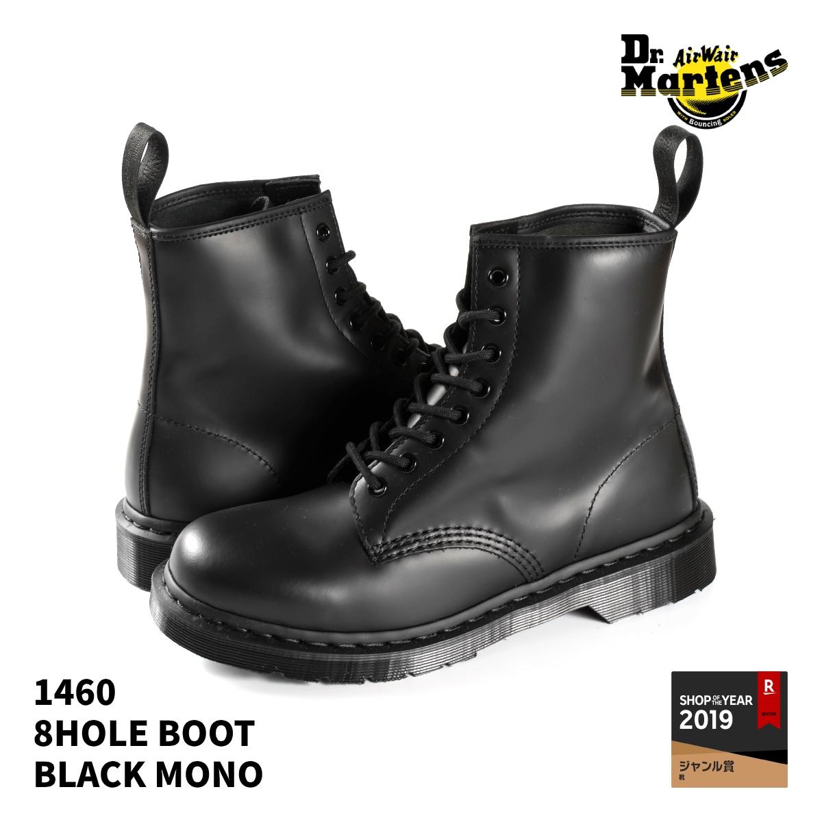 Dr.Martens 8HOLE BOOT 1460 14353001 ドクターマーチン 8ホール ブーツ BLACK MONO