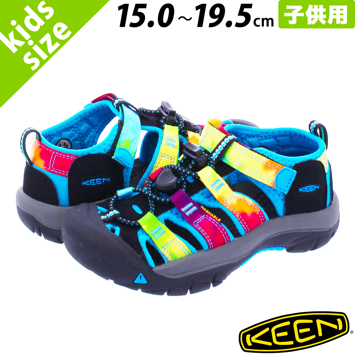 c4d1721d3eef SELECT SHOP LOWTEX  KEEN YOUTH NEWPORT H2 Kean kids Newport H2 ...