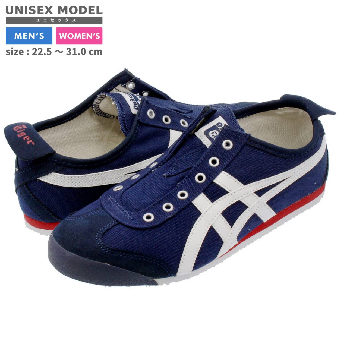 official photos 30eb0 25be1 Onitsuka Tiger MEXICO 66 SLIP-ON Onitsuka tiger Mexico 66 slip-ons NAVY/OFF  WHITE
