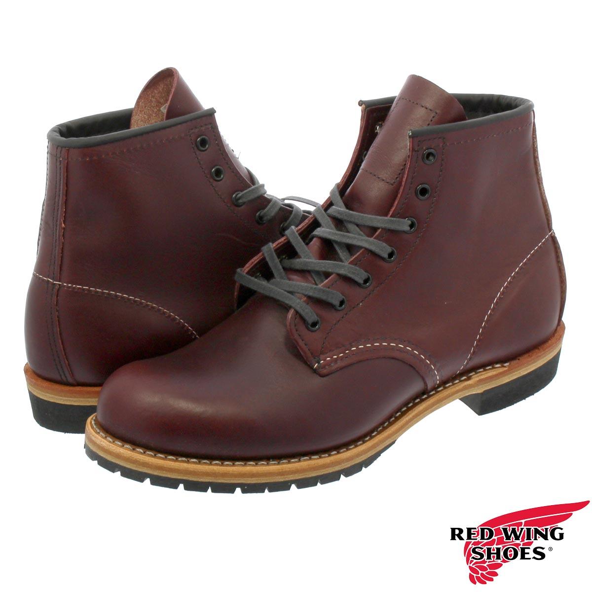 【ビッグ・スモールサイズ】 RED WING 9011 BECKMAN BOOT レッドウイング ベックマン ブーツ BLACKCHERRY