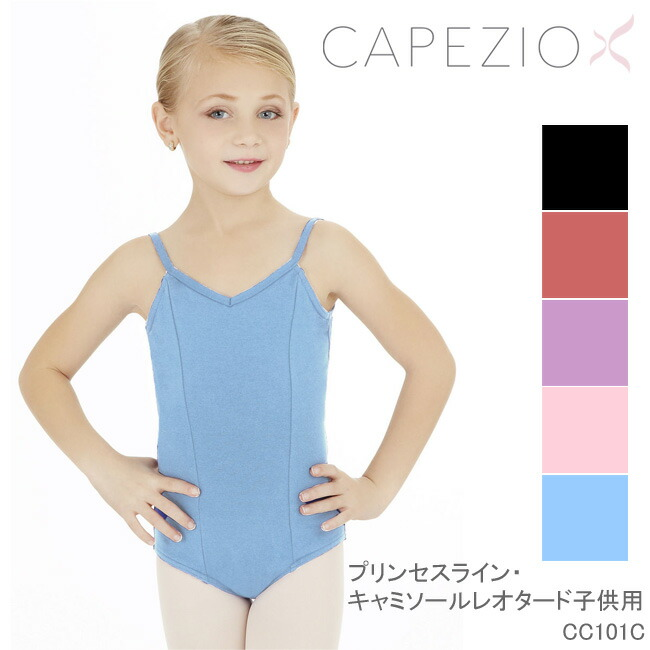 4cc30835da59 Little Princess Room   lt  Capezio (Capezio) Camisole Leotard for ...