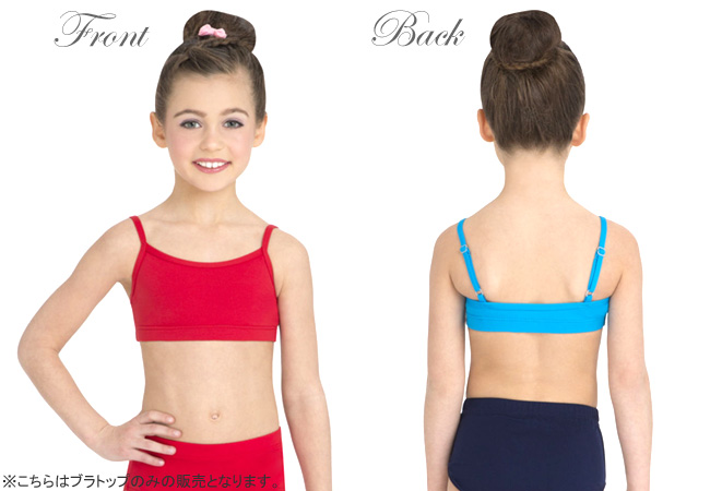 234a23e73 Wear leotards and apparel under under various dance show as well. Paired  with pants and skirts in one piece costumes or araund and also good for