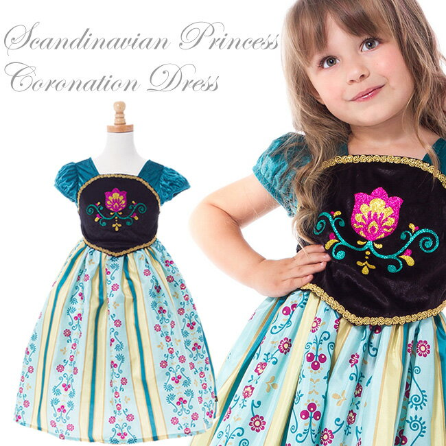 Doll Dress Scandinavian Princess Coronation