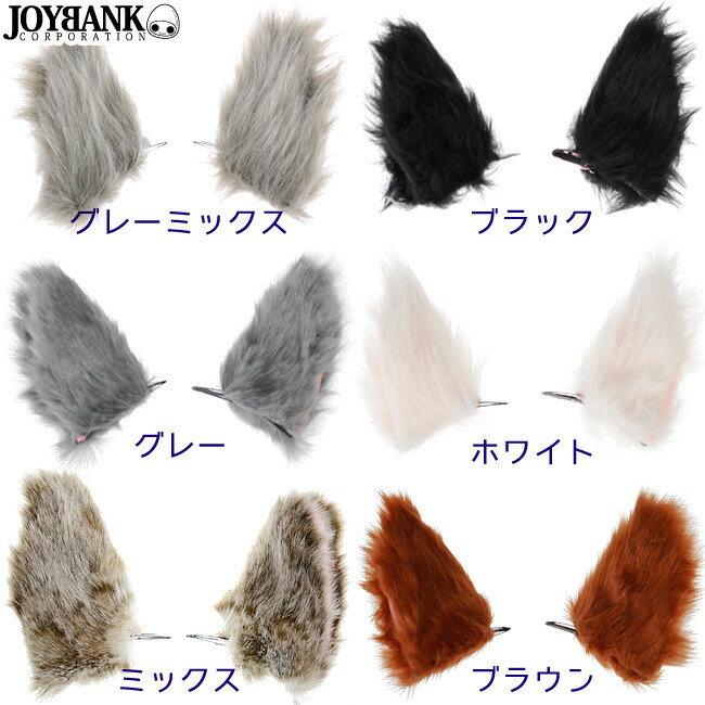 < Kemonomimi 咪咪髮夾︰ 貓耳狐狸耳朵角色扮演化裝的頭髮配件