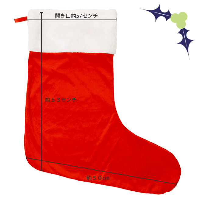 little princess room big christmas socks gt rakuten global market - Big Christmas Stockings