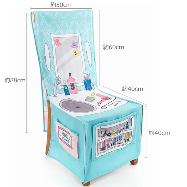 Tremendous Little Princess Room Ltlittle Beauty Salon Chair Cover Interior Design Ideas Clesiryabchikinfo