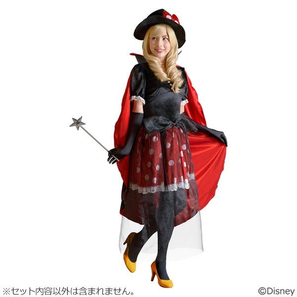 【ディズニー公式ライセンス】<大人用マジカルミニ->95840【あす楽対応】【ハロウィン 仮装 コスチューム ディズニー 大人 ジュニア】