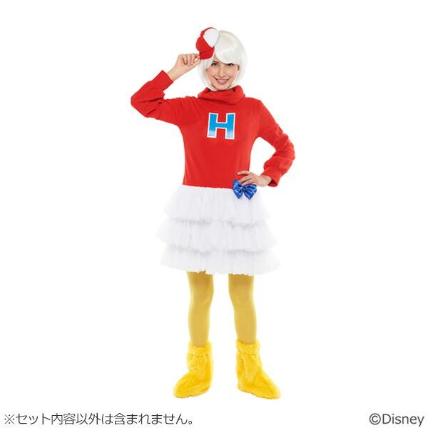 【ディズニー公式ライセンス】<大人用ヒューイ>95823【あす楽対応】【ハロウィン 仮装 コスチューム ディズニー 大人 ジュニア】【クリスマス】