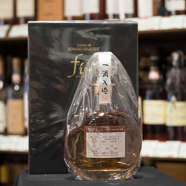 信濃ワイン フィーヌ ナイアガラ 38/500[15523][箱付](215523)