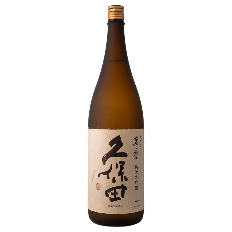 日本酒 久保田 萬寿 1800ml [箱付] [4132](104132)【発送の際は1800ml専用箱が別途必要になります】