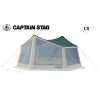【送料無料】 CAPTAIN STAG CS ヘキサメッシュタープUV M-3150 【他商品との同梱不可】