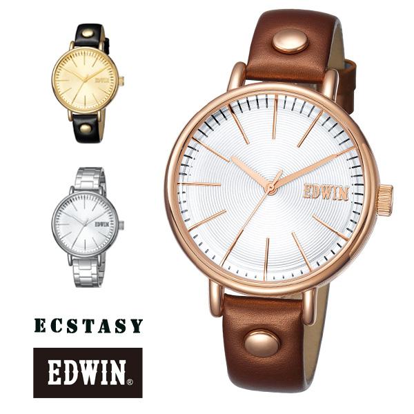 送料無料 EDWIN(エドウィン)ウォッチ腕時計ECSTASY2【レディース ブランド クロック ウォッチ ビジネス ジーンズ デニム 女性 プレゼント ギフト カジュアル 時計】父の日