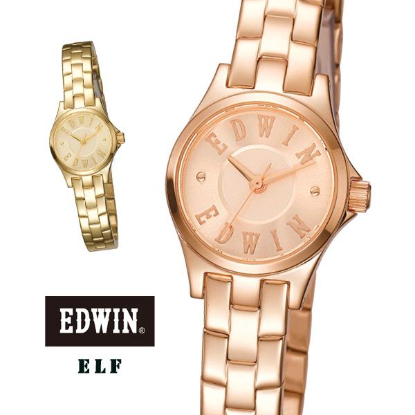 送料無料 EDWIN(エドウィン)ウォッチ腕時計ELF1【レディース ブランド クロック ウォッチ ビジネス ジーンズ デニム 女性 プレゼント ギフト カジュアル 時計】新生活
