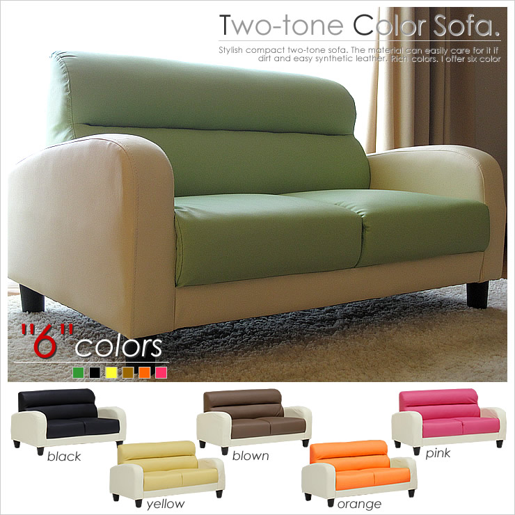 Ls Zero Featured Composite Two Tone Leather Seat Sofa Stylish Pop With Roofer Low Love Seater