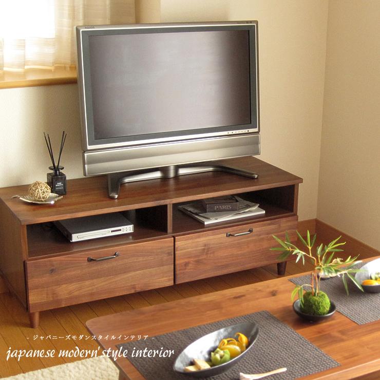 テレビボード ウォールナット 無垢材 120cm 幅テレビボード テレビ台 リビング収納 リビングボード ローボード TV台 TVボード 収納 天然木 木製 おしゃれ かわいい 120 120センチ 完成品 送料無料