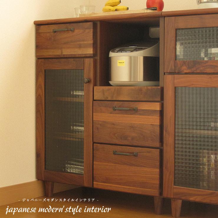 キッチンカウンター ウォールナット 無垢材 70cm 幅カウンター(H85) キャビネット リビングボード カウンター キッチン収納 食器棚 収納 木製 おしゃれ かわいい 70 70センチ 完成品 送料無料