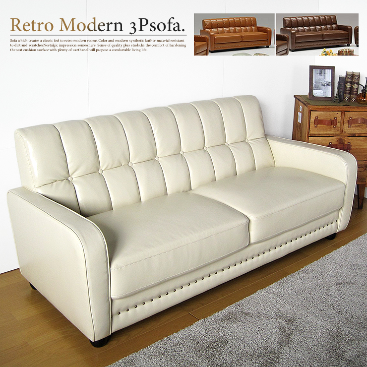 Open unpacking installation free Bycast wind synthetic leather three seat  sofa couch PU three-seat, Brown dark brown ivory family triple sofa three