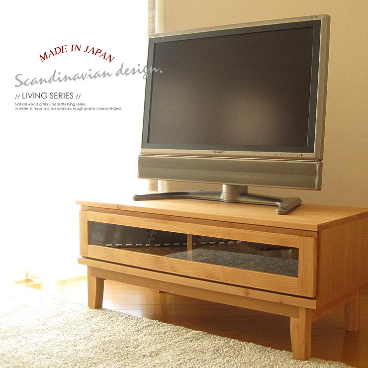 開梱設置無料 国産日本製 アルダー無垢材 幅102センチ テレビ台 ローボード 完成品 102cm AVボード AV収納 TVボード TV台 テレビボード 北欧 木製 木 天然木 送料無料 05P03Dec16