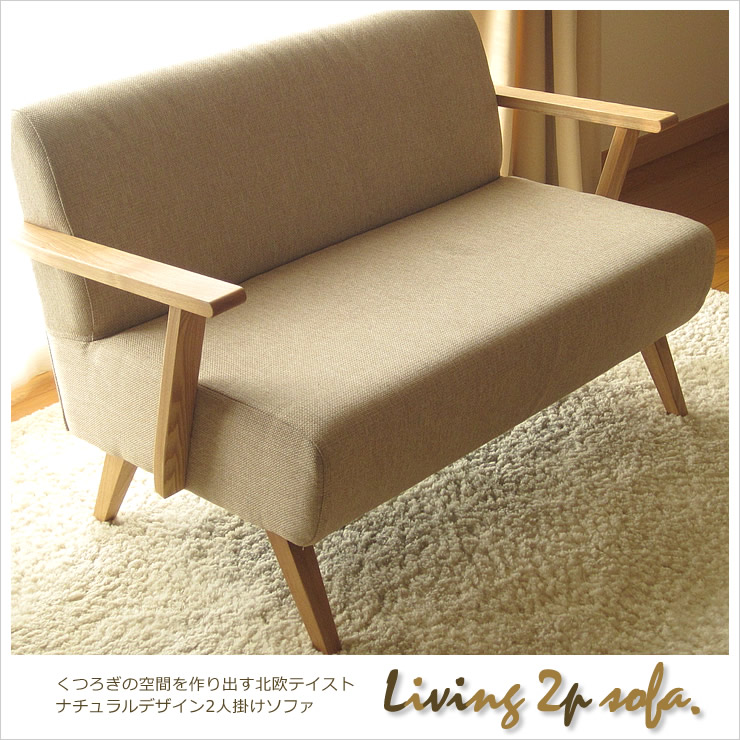 chocolate wood sofa loveseat my furniture and products front place bomber