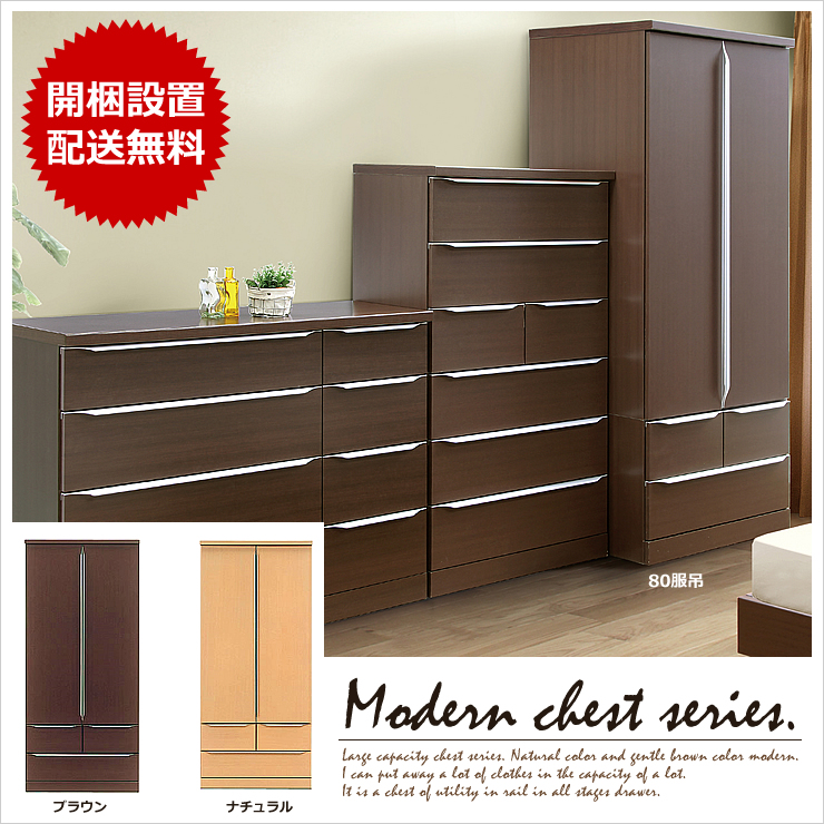 It Is Perfect For Travelers Looking Large Storage Chest Modern Clothes Hanging Brown Color And Gentle Natural