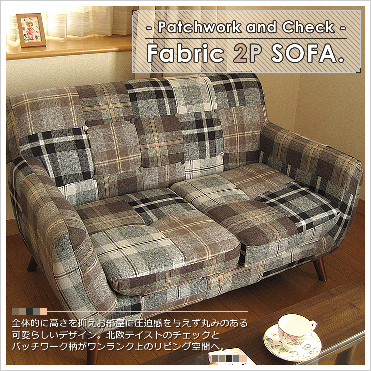 Open Unng Installation Free Check Patchwork Fabric 2 Seat Sofa Loveseat And P