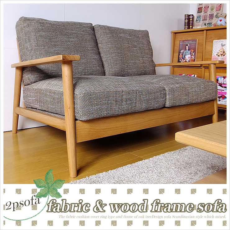 Wooden sofa cushion covers wooden sofa cushions online for Sofa seat cushion covers india