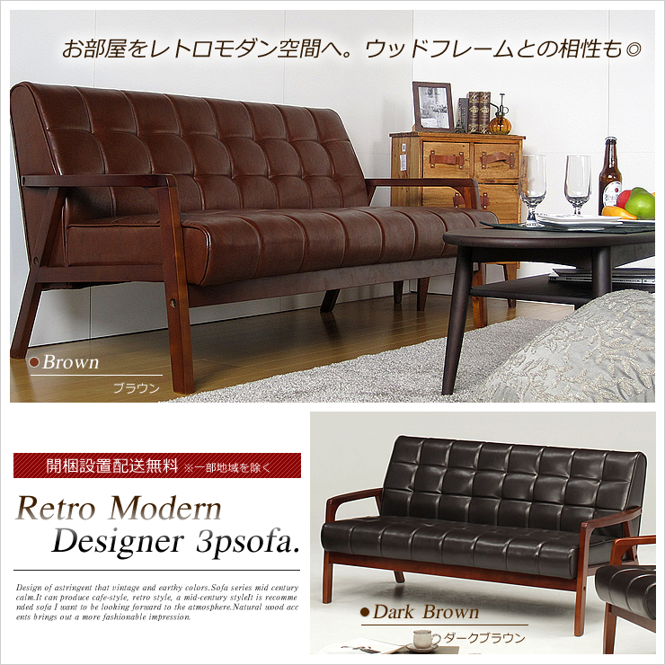 Opening Bales Established Free Modern Retro Designer 3 Seat Sofa Synthetic  Leather PVC Sofa Mid  ...