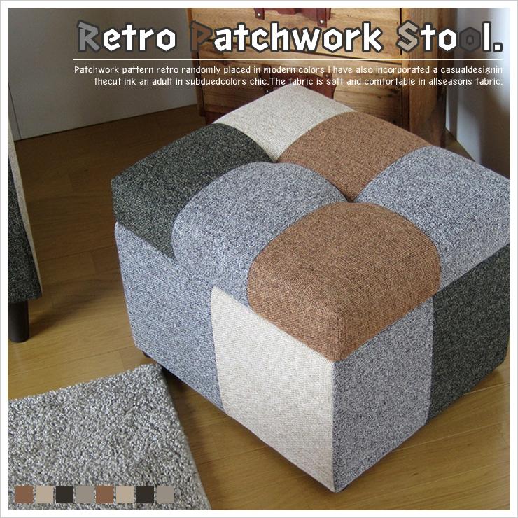 Retro Casual Patchwork Stool Fabrics Fabric Sofa One Seat Sofa Leg Oversized  Leg Position Chair Chair ...