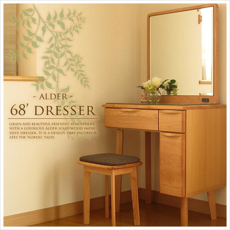 Beautiful Completed Solid Alder Wood 68 Wide Dresser Mirror Side Stool Nordic Taste
