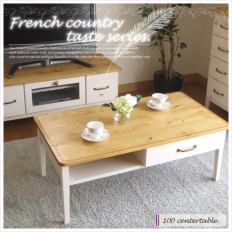 White Reclaimed Wood Coffee Table With Drawers: Ls-zero: Nordic Finland Pine Solid Wood 100 Width Center