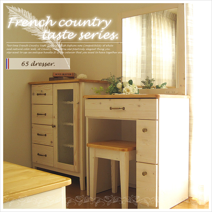 Nordic Finland Pine Solid Wood Stool With 65 Wide Dresser Dresser Mirror  Side Chairs Chair Makeup ...
