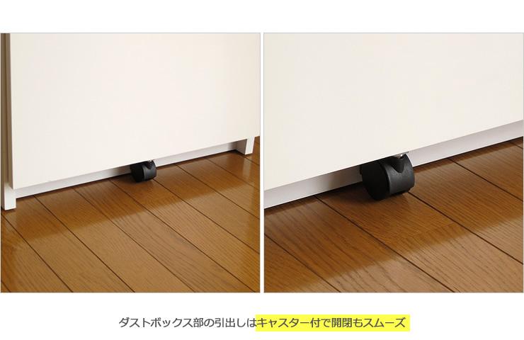 開梱設置無料 日本製 90cm幅 ダストボックス ゴミ箱 3個付 ペールボックス付 ホワイト 白 ブラウン 茶 ナチュラル シルバー 銀  国産 完成品 ペール 3分別 フタ付 カウンター 大容量 90センチ