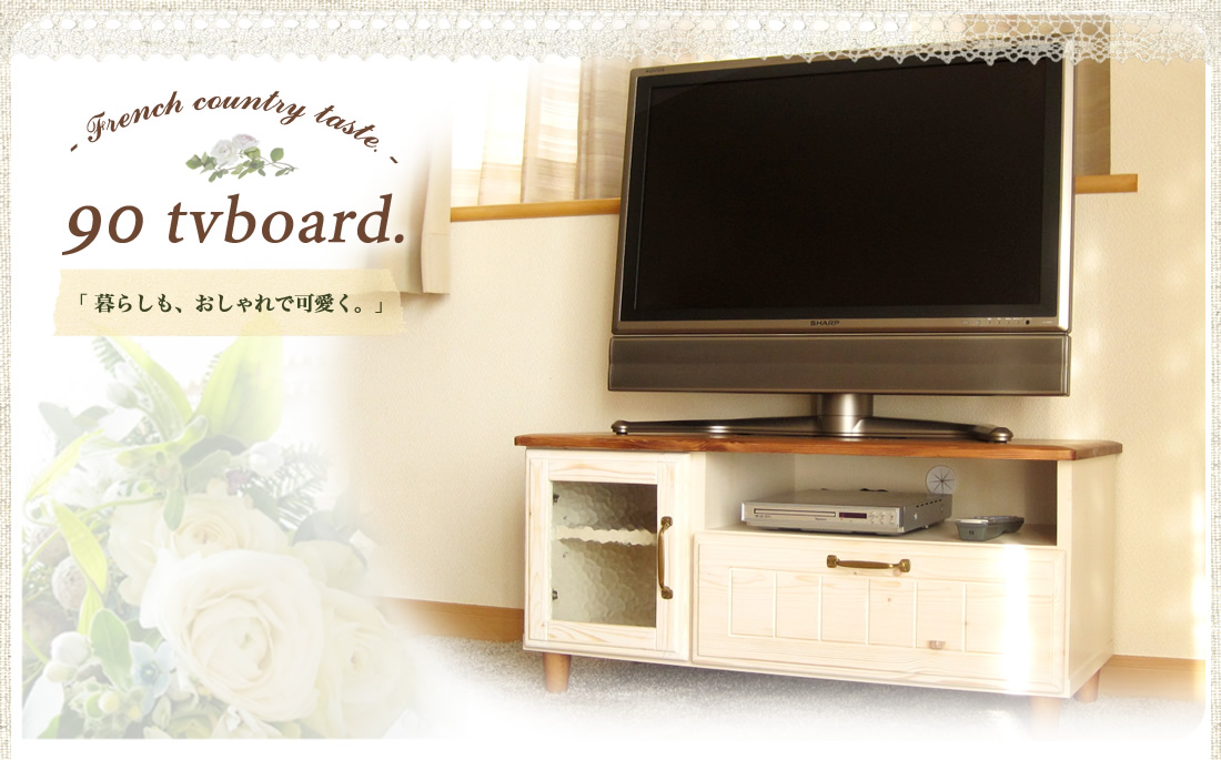 ... Latte Nordic Finland Pine Solid Wood 90 Width Snack Pine Lowboard  French Country Taste White Natural ...