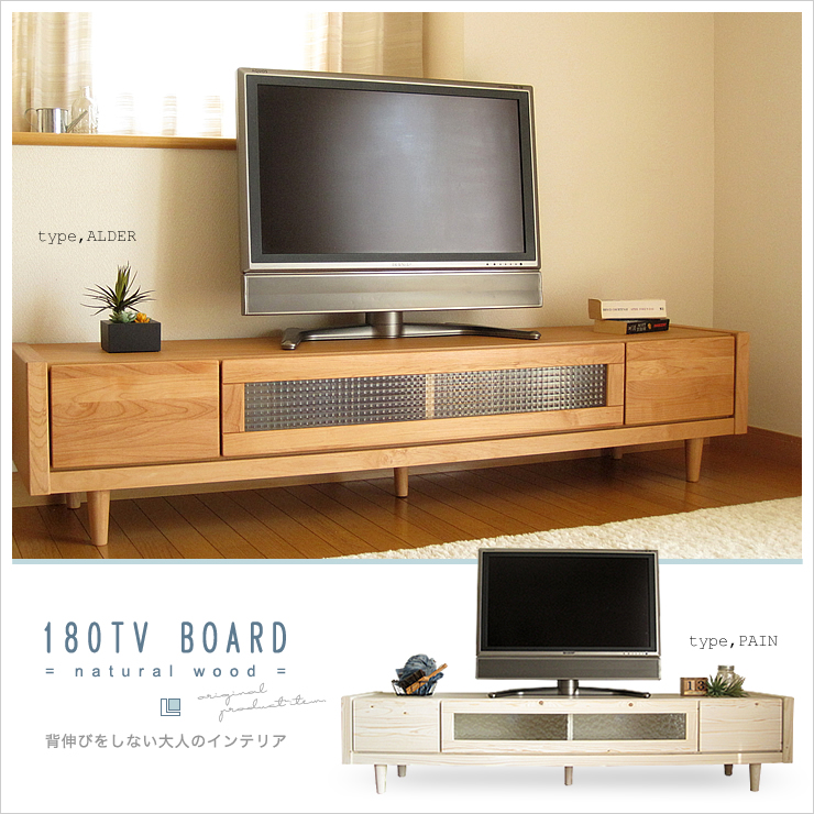 Unpacking Setting Free TV Board TV Stand Innocent Alder Pine Finished  Product 180 Centimeters Width Low ...